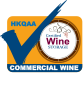 HKQAA - Commercial Wine